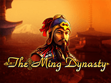The Ming Dynasty в Вулкане 24