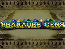 Автомат казино Вулкан Удасчи Pharaohs Gems